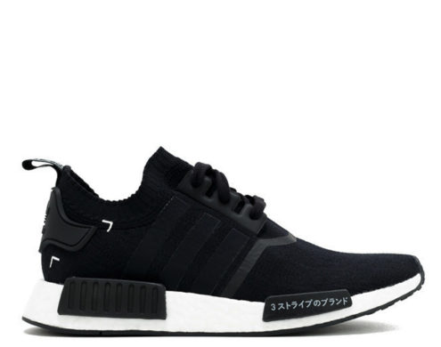 adidas-nmd-r1-japan-boost-black