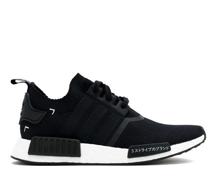 adidas-nmd-r1-japan-boost-black