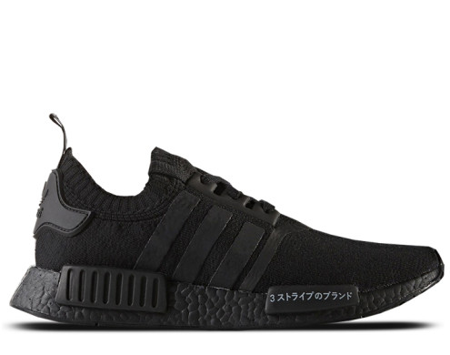 adidas-nmd-r1-japan-triple-black