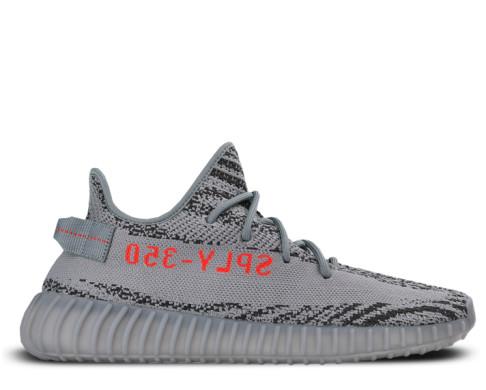 adidas-yeezy-boost-350-v2-beluga-2-0