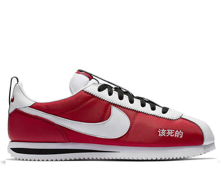 the latest 5d38d 88daf Nike Cortez Kenny II Kendrick Lamar – Kung Fu Kenny